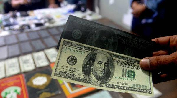Dolar palsu.[Ist]