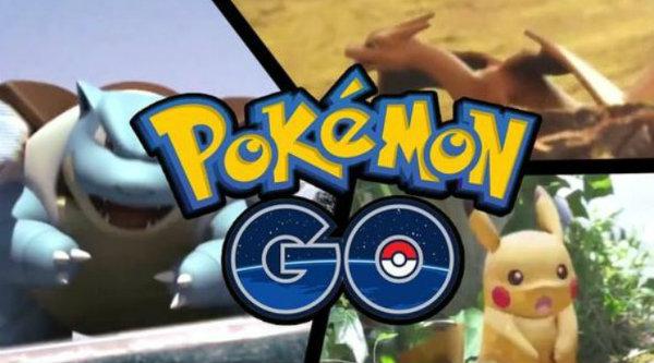 Pokemon Gi