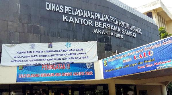 Samsat Jakarta Timur.[DOK]