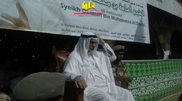 Dubes Arab Saudi Osama bin Mohammed Abdullah Al Shuaibi.[MIN]
